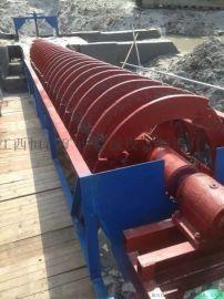 洗沙螺旋分级机 1500螺旋分级机 单螺旋分级机