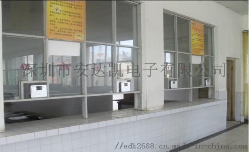 怀化校园消费机功能 饭堂在线IC卡充值校园消费机