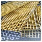树脂格栅板玻璃钢工厂网格栅大冶