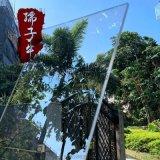 温州相框透明装饰亚克力板 厚度规格可定制亚克力