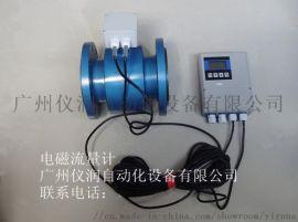 污水测量分休式电磁流量计