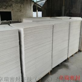 卓瑞出品厂家直销石棉保温板