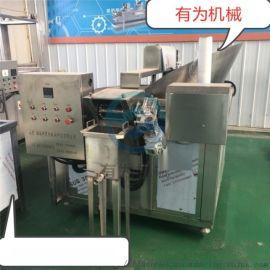 厂家直销小型电加热油炸机,多口味锅巴油炸机