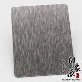 专业生产酒店装饰粗叠纹灰钢不锈钢板