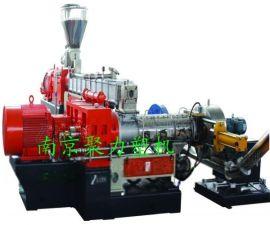 电子称计量系统 高扭矩同向平行双螺杆挤出机PP/PE/ABS/PET/PVC/PS/PC/PA塑料改性