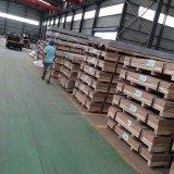 河北优质3003铝板
