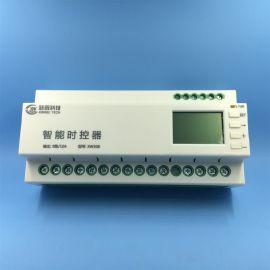 8路 智慧路燈控制開關 經緯度時間控制儀
