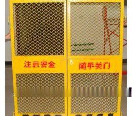 电梯井防护门|电梯井安全门