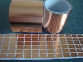 兴龙宝导电铜箔  单面双面铜箔 背胶