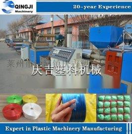 供应塑料拉丝机组,塑料扁丝拉丝机,捆扎绳机价格