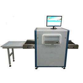 RH-5030C X光行李包裹安检机