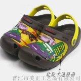 專業生產 PVC兒童鞋面 PVC一字拖鞋面 PVC鞋面