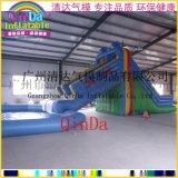 大型移動水上樂園充氣滑梯水池組合充氣水池泳池滑梯組合水上成人兒童水上樂園設備