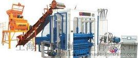 上海砌块成型机|液压砌块成型机|全自动砌块成型机