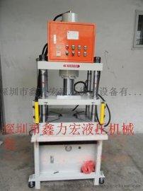 子母缸油压冲床 子母缸油压机  子母缸液压机  子母缸冲压机