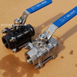 格威特生产白钢不锈钢316材质三片式丝扣球阀