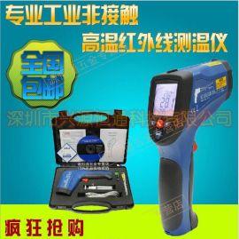 CEM华盛昌DT-8869H非接触2200度红外线测温仪