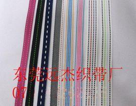 环保型织带----东莞远杰织带厂