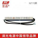 聖昌廠家30W 0-10V防水調光電源 350mA 500mA 700mA 900mA 1050mA開關電源 LED驅動電源