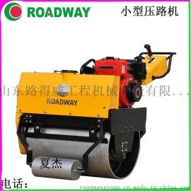 ROADWAY 压路机 RWYL24C小机器大动力 小型驾驶式手扶式压路机 厂家供应液压光轮振动压路机张家口市