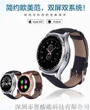 深圳市智慧手錶公司有哪些