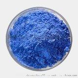 优质碱式硝酸铜,12158-75-7现货