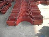 安阳  高品质双扁钢管夹 Z7.89SU型管夹厂家