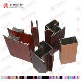 广东兴发铝业厂家直销铝合金门窗型材|木纹转印铝型材