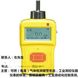 内置泵吸二氧化硫浓度测定仪型号