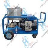 防爆高壓清洗機高壓水射流便捷式輪式拖動