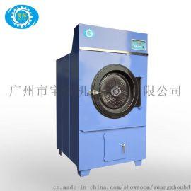 广州宝涤全自动智能干衣机 广州洗涤机械厂家