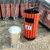 张家口垃圾桶厂家——小区垃圾桶