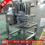 D-1型肉饼成型机 蔬菜饼成型机 海鲜饼成型机设备