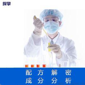手机镜片清洗剂配方还原成分检测