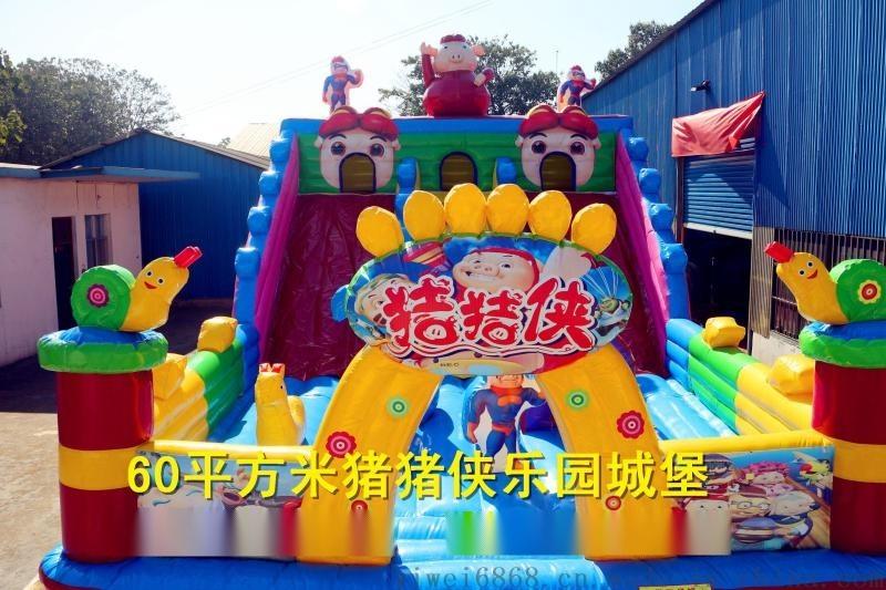 郑州供应猪猪侠儿童充气城堡蹦床滑梯大型充气城堡