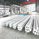 厂家供货加工 专用高质铝棒6060 6061铝棒