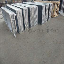 12.7mm国标铜管表冷器生产厂家