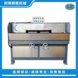 平面水磨拉丝机厂家LC-BL612-2