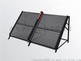 太阳能集中供水工程 华春大型集热工程