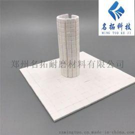 水泥厂专用高纯氧化铝耐磨陶瓷片 陶瓷贴片