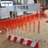 临边防护栏杆 基坑护栏网 工地临时隔离栏