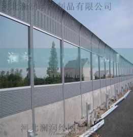 高速公路隔音墙 类乌齐高速公路隔音墙生产厂家