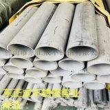 湖南不鏽鋼工業管,304不鏽鋼工業管