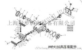 意大利HAWK高压泵HHP4150 水封 油封 单向阀配件