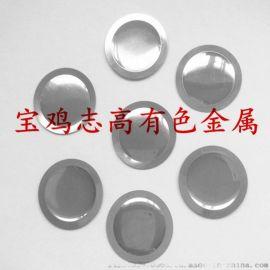 不鏽鋼膜片 壓力開關用金屬膜片 316L膜片