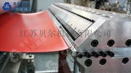 PE/PP/PS/PET板材片材生产线