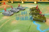 儿童游乐园军事坦克车定制 沙盘坦克对战设备厂家直销