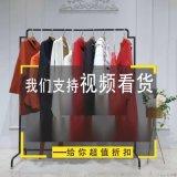 衣服女裝韓版唯衆良品賺錢嗎女裝尾貨貨源旗袍棉麻品牌女裝