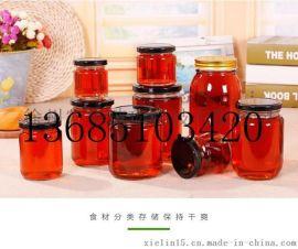 黃桃罐頭瓶玻璃廠家 500ml玻璃瓶