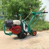兩個輪的起草皮機起草寬度可以調節